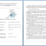 Оценка производственного контроля электромонтажных работ